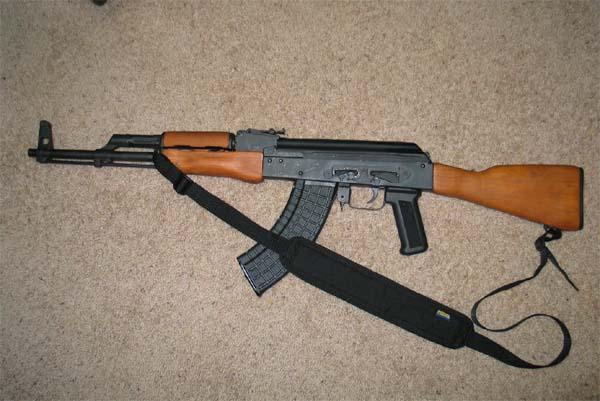 commie gun